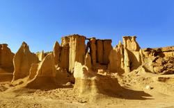 Qeshm Island Geopark