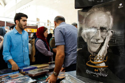 Tehran Intl. Book Fair 2017 in frames