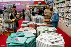 30. Uluslararası Tahran Kitap Fuarı'ndan kareler