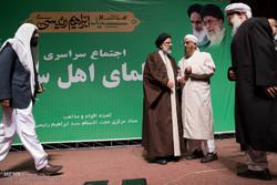 تجمع علماء أهل السنة لدعم المرشح الرئاسي ابراهيم رئيسي  /صور