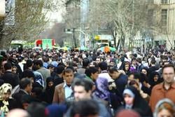 جامعه ایرانی
