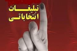 رژه زودهنگام کاندیداهادر تلگرام/اصفهان زایندهرود را می خواهد