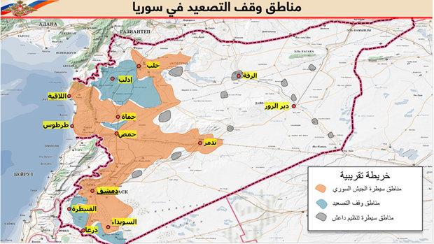 أكاديمي سوري: لا تقسيم في سوريا والأولوية للقضاء على الإرهاب