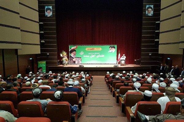 انطلاق تجمع علماء أهل السنة لدعم المرشح الرئاسي ابراهيم رئيسي