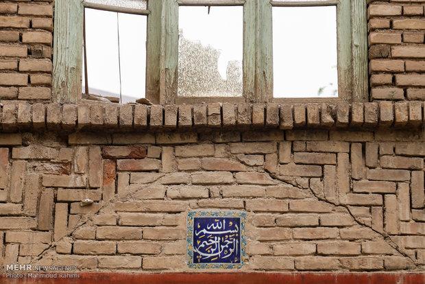 النسيج العمراني التقليدي لمدينة خوانسار