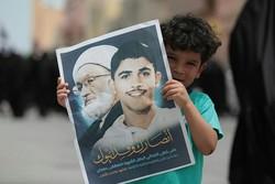 البحرينيون يخرجون في مسيرات تاييدا لاية الله عيسى قاسم