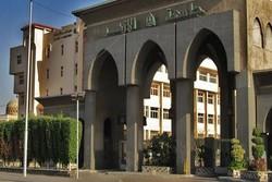 دانشگاه الازهر