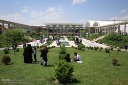 Tahran Kitap Fuarı'nın kapanış töreni bugün gerçekleşecek