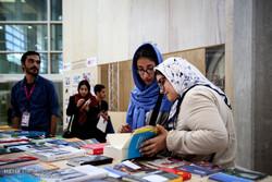 Uluslararası Tahran Kitap Fuarı beşinci gününde