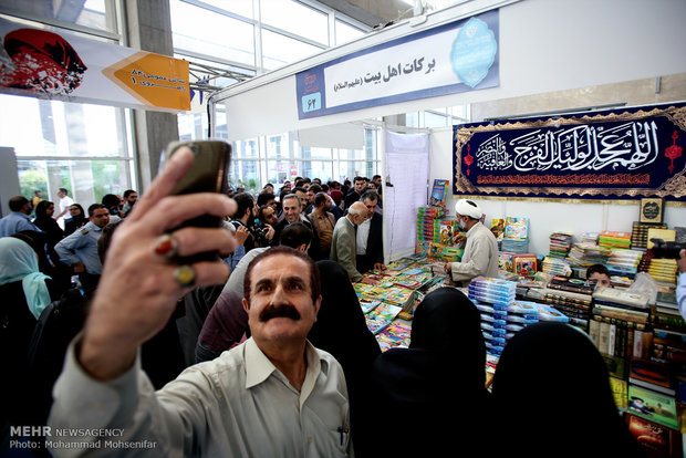 5th day of Tehran Intl. Book Fair