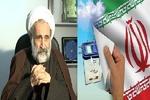 نبیل حلباوي - دمشق- الانتخابات الايرانية