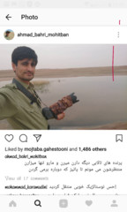 Iranian ranger shares his daily life on Instagram!