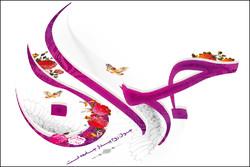 ستاد عتبات دانشگاهیان مسابقه جوان و نهج البلاغه برگزار می کند
