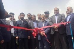 افتتاح دروازه گمرک منطقه آزاد اروند