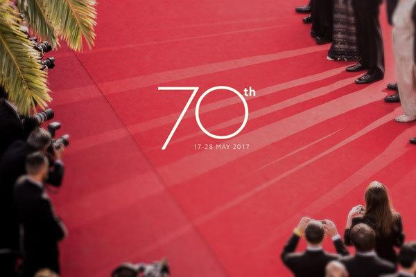 هفتادمین جشنواره کن