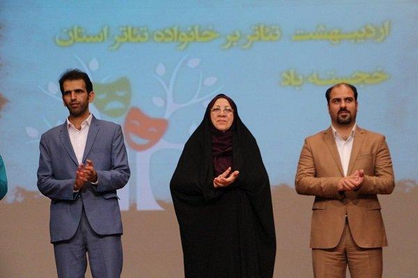 جشن اردیبهشت تئاتر در بوشهر برگزار شد