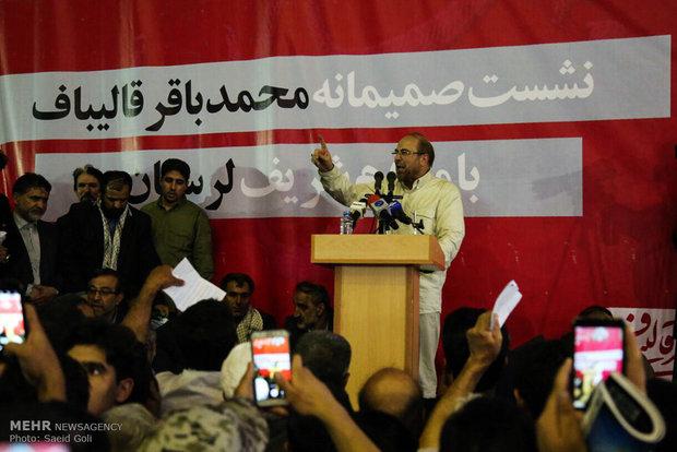 زيارة المرشح الرئاسي قاليباف لمحافظة لرستان