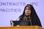 سند حقوق شهروندی برای کرامت انسانها تدوین شد