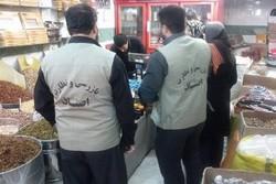 بازرسی های نوروزی اصفهان با حضور نماینده دادستان انجام میشود