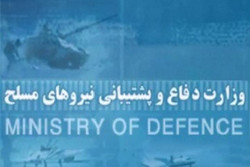 Iran, Azerbaijan form first joint defense commission