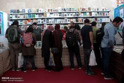 هفتمین روز از نمایشگاه بین المللی کتاب تهران