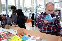 تہران میں کتاب کی 30 ویں عالمی نمائشگاہ کا ساتواں دن