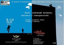 International Philosophy Film Festival