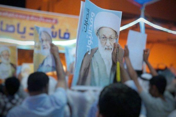 Bahreynlilerden Şeyh İsa Kasım'a destek gösterisi