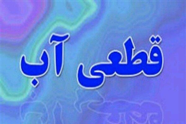 قطعی آب در گرمای سوزان شیراز/ سیل هم اثر نداشت