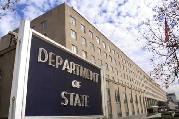 """أمريكا تحذر رعاياها من السفر لروسيا بسبب خطر """"الإرهاب"""""""