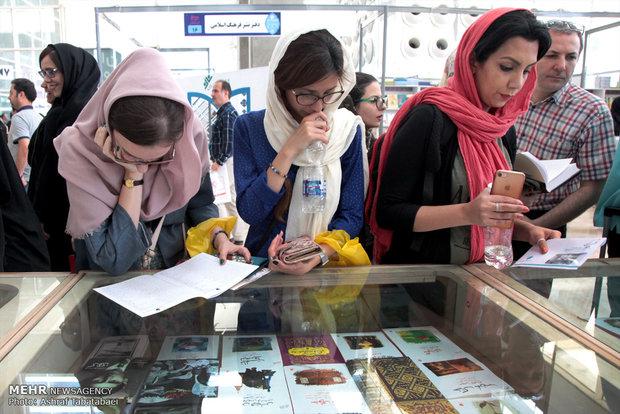 Tehran Intl. Book Fair on 7th day