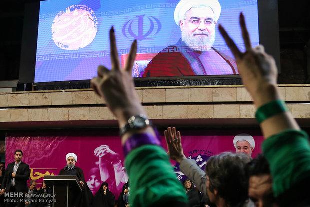 Rouhani attends women's gathering in Tehran
