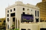 دارالافتای مصر مجوز برگزاری جشن نیمه شعبان را صادر کرد