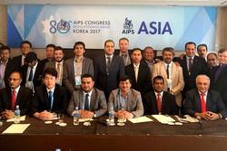انجمن ورزشی نویسان آسیا