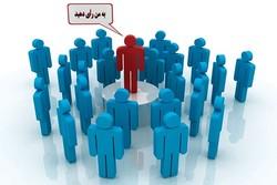 ۱۳۰۳۸ داوطلب در انتخابات شوراهای آذربایجان غربی رقابت می کنند
