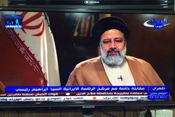 ماهي مواقف المرشح إبراهيم رئيسي من الأحداث والقضايا الخارجية؟