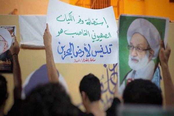 الوفاق البحرينية تؤكد رفضها المطلق للتطبيع مع الكيان الصهيوني