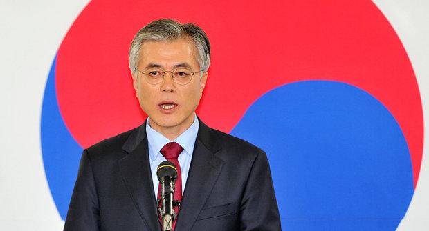 Moon Jae-in wins S Korean presidential election