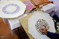 Tebriz'de Uluslararası İslam Sanatları Fuarı