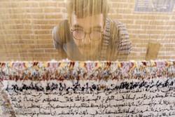 نمایشگاه بینالمللی هنرهای اسلامی