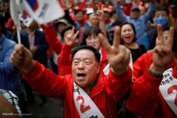 جنوبی کوریا میں امریکی صدر ٹرمپ کے خلاف مظاہرہ