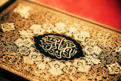 کاتبان قرآنی باید نسبت به مفاهیم قرآنی آگاه باشند