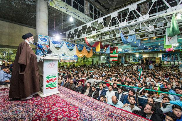 سفر حجت الاسلام سید ابراهیم رئیسی به شهریار