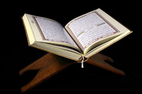 قرآن تبلیغ ساده کاربردی
