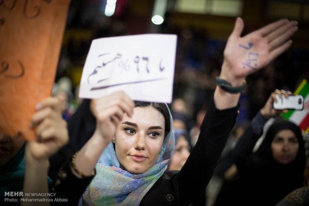 همایش بزرگ دختران دهه هفتادی شهر حامیان قالیباف
