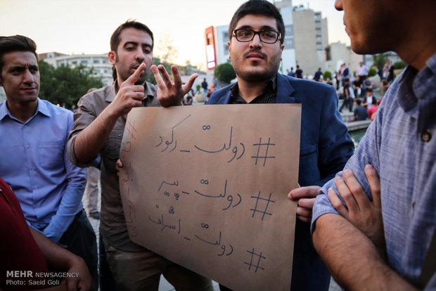تجمع أنصار المرشح الرئاسي قاليباف في حديقة عامة في طهران