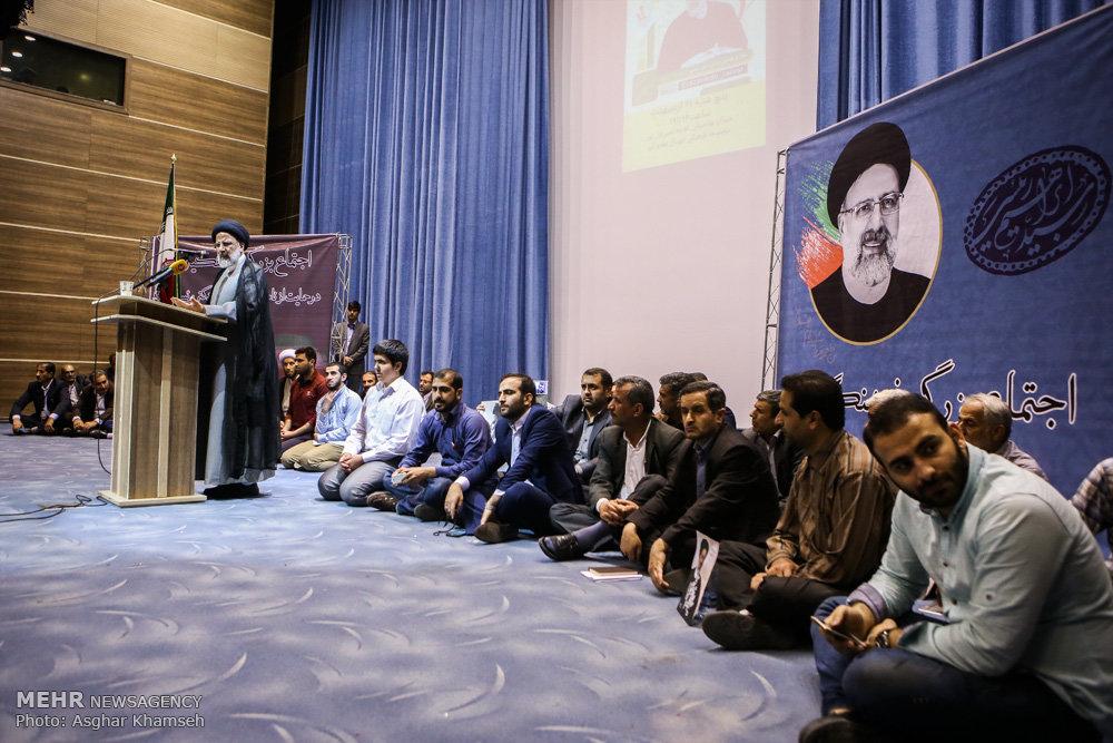 اجتماع بزرگ فرهنگیان حامی سید ابراهیم رئیسی