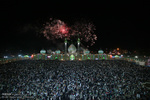 İran'ın Cemkeran Mukaddes Camii'nde kutlu doğum havası