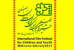 اسامی فیلمهای بخش مسابقه بلند پویانمایی اعلام شد