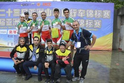 تیم دوچرخه سواری کوهستان ایران در آسیا